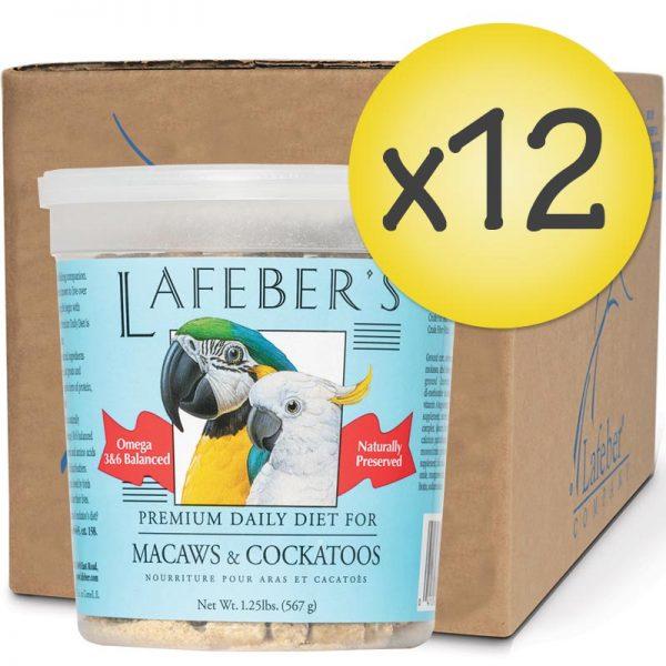 Case of 12 Macaw & Cockatoo Pellets 1.25 lb